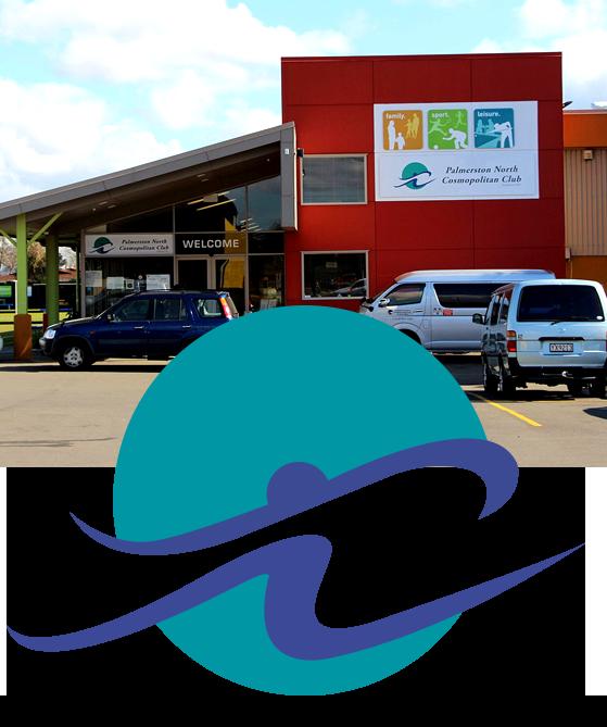 PNCC Logo PNG2